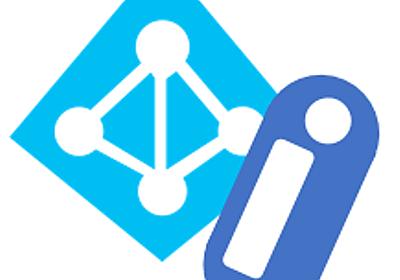 Azure AD MFA と ハードウェアトークン
