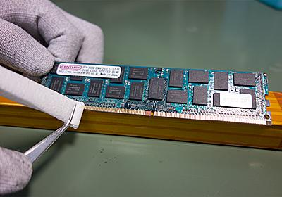 【メモリ屋社長のちょっとタメになるメモリ話】メモリは修理できるってご存じでしたか? 弊社での修理工程をご紹介  - PC Watch