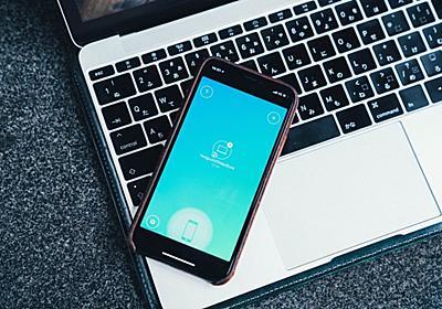 Macの画面ロックをiPhoneの距離で自動解除してくれるアプリ「Near Lock」