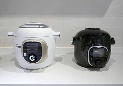 【トピック】小さくなった電気圧力鍋「クックフォーミー 3L」は料理初心者にこそ使ってほしい - 家電 Watch