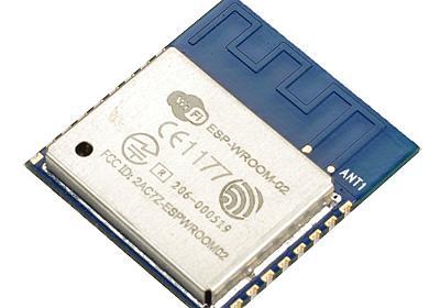 ESP-WROOM-02 Wi-Fiモジュール(フラッシュ2MB) - スイッチサイエンス