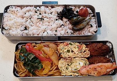 今日のお弁当/NHKの五輪ナビゲーターはハード?! - sumomomamの日記