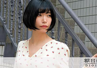 川上未映子さん、ネット中傷受け提訴 同一人物書き込み:朝日新聞デジタル