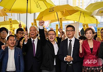香港「雨傘運動」裁判、発起人の大学教授らが罪状否認 写真5枚 国際ニュース:AFPBB News