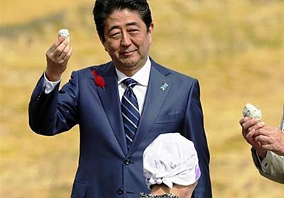 おにぎり配布は公選法違反 安倍晋三首相の衆院選第一声で有権者に 福島市議を事情聴取 - 産経ニュース