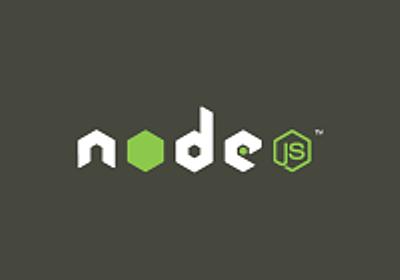 Node.jsをバックグラウンドでプロセスとして動かしたものを停止させる | com4tis
