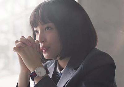 恋するレオパレスのCMで広瀬すずちゃんが付けている時計が可愛い件!!   ネットで色々情報発信