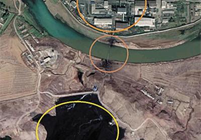 """""""北 우라늄공장 폐기물, 서해로 흘러올 가능성"""" - 조선닷컴 - 정치 > 외교·안보"""