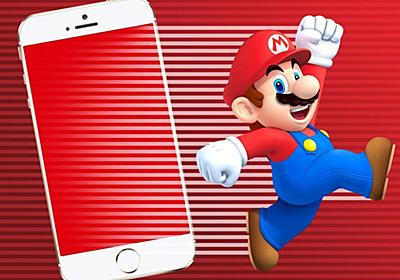 任天堂がモバイルゲーム事業から手を引き始めていると報道