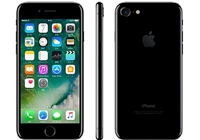 【iPhone7】iOS14.7.1で圏外になる不具合注意!アップデートは待って! | 副業ブログ