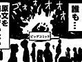 『ビッグコミック』で佐藤浩市インタビュー原文を読んだら、完全に原文と文脈を違えて引用した産経記者のやらかしであった - CDBのまんがdeシネマ日記