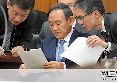菅長官、自らの推薦人数「数百人はいた」 桜を見る会:朝日新聞デジタル