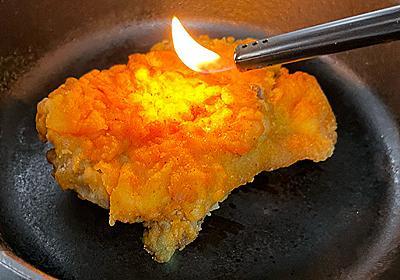 ケンタッキーフライドチキンを火あぶりにするとうまい :: デイリーポータルZ