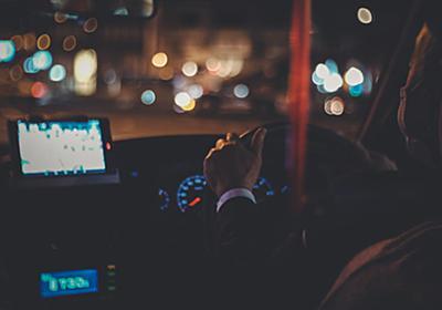 「運転手さん、なにか怖い体験とかしたことあります?」の返事を書いてく | 不思議.net