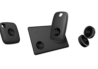 探し物を音で見つける紛失防止タグ「Tile」新モデル。見つけやすくなる新機能