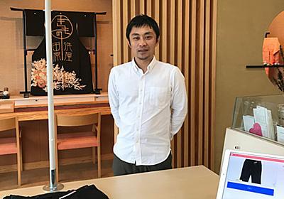 福岡のクリーニング店が50万円で「無人AI受付」を作れたワケ:日経クロストレンド