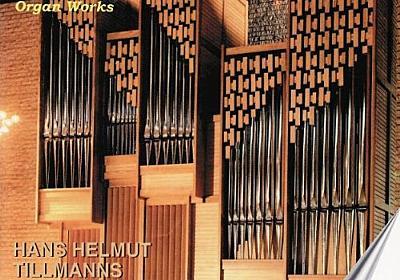 Amazon.co.jp: Passacaglia und Fuge c-moll BWV 582: Thema fugatum: Hans Helmut Tillmanns: Digital Music Purchase