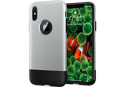 初代iPhoneをイメージしたiPhoneケース「Classic One」日本でも予約可能に! - HHS