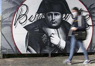 ナポレオンは軍事の天才か、女性差別・奴隷制復活の独裁者か 死から200年 写真10枚 国際ニュース:AFPBB News