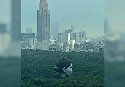 西川貴教アニキが「朝起きたら代々木公園に女型の巨人いるんですけど… 怖い…」といって何事かと思ったら本当にでかい顔が浮かんでいた - Togetter