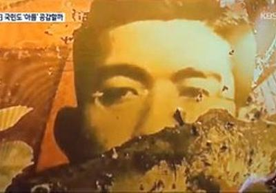痛いニュース(ノ∀`) : あいちトリエンナーレがやばすぎて炎上 表現の自由を盾に昭和天皇や安倍首相を侮辱する作品など展示 - ライブドアブログ