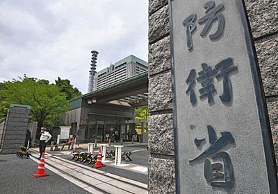 感染の女性隊員ら、バーベキューツアーを実施 陸自朝霞駐屯地、大臣通達に違反か:東京新聞 TOKYO Web