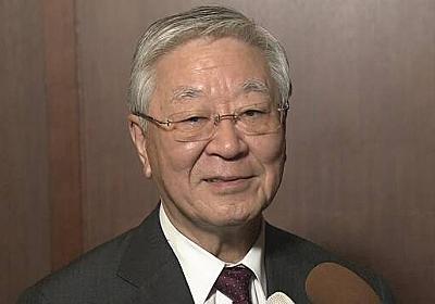 消費増税「非常によいことだと歓迎する」経団連 中西会長 | 注目の発言集 | NHK政治マガジン