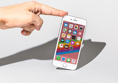 新型iPhone XSではなく、iPhone 8を買うべき6つの理由   BUSINESS INSIDER JAPAN