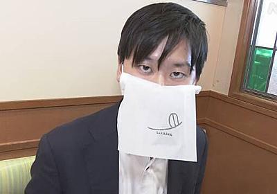 つけたまま食事も…「サイゼリヤ」新しいマスクの使い方を提案 | 新型コロナウイルス | NHKニュース
