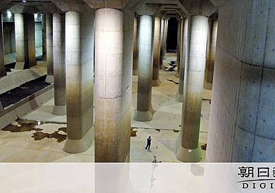 洪水防ぐ「地下神殿」4年ぶりフル活動 担当者ひやひや [台風19号]:朝日新聞デジタル