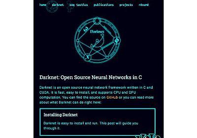 【みんな】Caffeより手軽かつ高速! Cで書かれた必要十分な深層学習フレームワーク darknetを試す【意外と知らない】:電脳ヒッチハイクガイド:電脳空間カウボーイズZZ(電脳空間カウボーイズ) - ニコニコチャンネル:生活