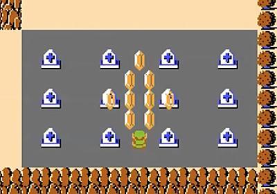 """ファミコン向け初代『ゼルダの伝説』にて""""マイナスワールド""""が発見される。通常は立ち入れぬ、本来のマップのさらに下に広がる世界とは   AUTOMATON"""