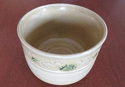 茶碗と茶道具 - Ushidama Farm