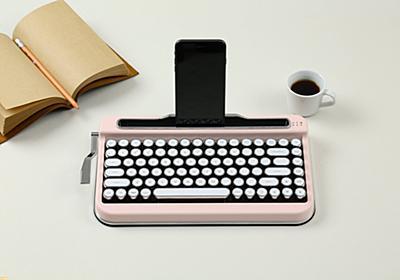 """タイプライター風ワイヤレスキーボード""""PENNA KEYBOARD""""が発売。レトロなデザインと心地いい打鍵感が魅力 - ファミ通.com"""