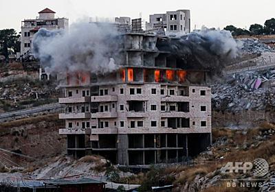 イスラエル、パレスチナ人集合住宅の解体強行 国際社会から非難 写真29枚 国際ニュース:AFPBB News