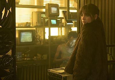 『ブレードランナー2049』の魅惑的な視覚効果は、こうしてつくられた──ホログラムの「彼女」ができるまで WIRED.jp