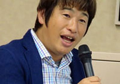 「ジブリをドワンゴが買収」報道に川上会長「まったくのデタラメ」 - ITmedia NEWS