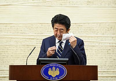 Japan's Mysterious Pandemic Success