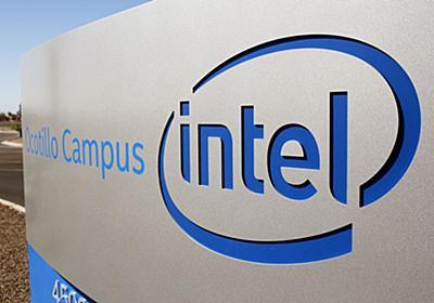 インテルが永遠に台湾TSMCにはなれない理由 勝ち目は薄い半導体製造受託ビジネスへの再挑戦(1/6)   JBpress(Japan Business Press)