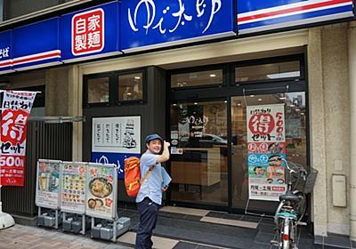 200店舗オープンを達成したそばチェーン「ゆで太郎」は、なぜ快進撃を続けられているのか - メシ通 | ホットペッパーグルメ