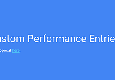 Custom Performance Timeline Events - Google スライド