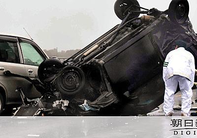 4人死亡事故、飲酒運転130キロで追突か 男性聴取へ:朝日新聞デジタル