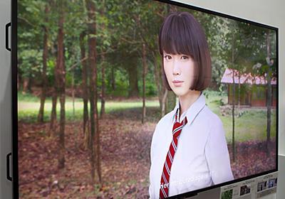 """""""実写にしか見えない""""3DCG女子高生「Saya」 動く8K映像公開(動画あり) - ITmedia NEWS"""