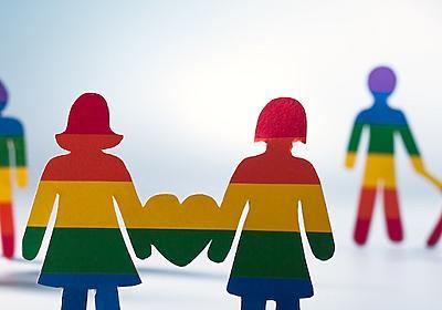 「LGBTは生産性がない」杉田水脈氏大炎上「ザワザワ感」の正体(井戸 まさえ)   現代ビジネス   講談社(1/6)