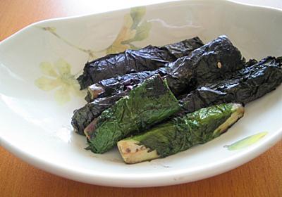 なす・味噌・大葉で簡単レシピ!「茄子の紫蘇巻き」の作り方(青森・津軽の郷土料理) - ゆきのココだけの話