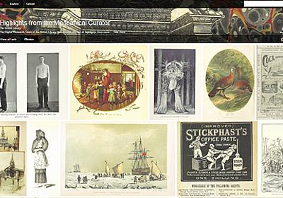 メディア・パブ: 大英図書館が100万点以上の画像を公開、無料で利用可能に