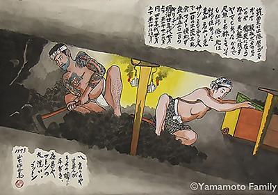 なぜ、いま炭鉱なのか――「負の遺産」を超えて / 嶋﨑尚子×熊谷博子 映画『作兵衛さんと日本を掘る』公開記念対談 | SYNODOS -シノドス-