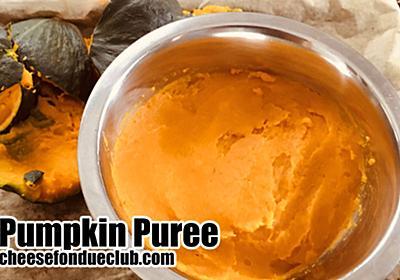 パンプキン・ピュレのレシピ Pumpkin puree【アメリカ料理】包丁なし! - アメリカ料理食育日記@日本