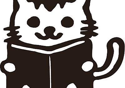 片方の猫手で外すサングラス、不敵に笑う左の口角 « 猫ジャーナル
