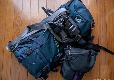 【夏山】奥多摩や八ヶ岳で日帰り登山する際の基本装備・カメラ携行・ザックの中身など - I AM A DOG